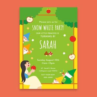 平らな白雪姫の誕生日の招待状