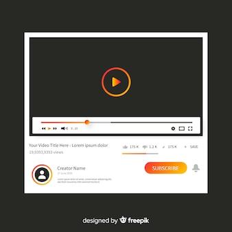 플랫 소셜 미디어 멀티미디어 플레이어 템플릿