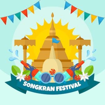 Flat songkran celebration illustration