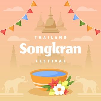 Illustrazione di celebrazione di songkran piatta