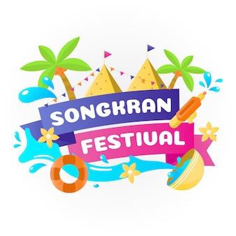 Flat songkran illustration on water splash