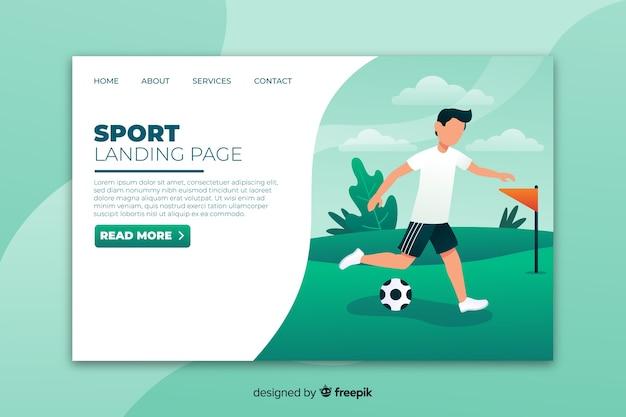 플랫 스포츠 방문 페이지 템플릿