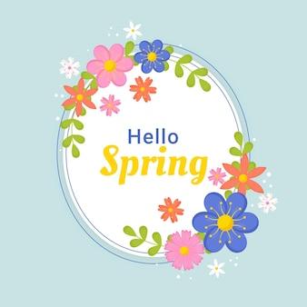 평평한 봄 꽃 프레임