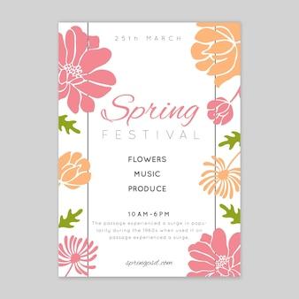 플랫 봄 포스터 템플릿