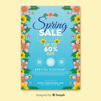 플랫 봄 판매 포스터