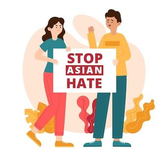 Concetto di odio asiatico di arresto piatto illustrato