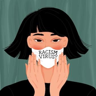 평면 중지 아시아 증오 일러스트
