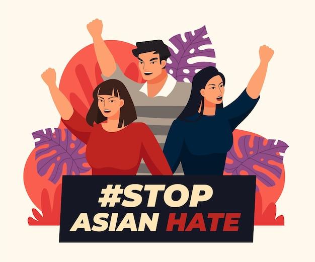 Плоская остановка азиатская ненависть иллюстрация