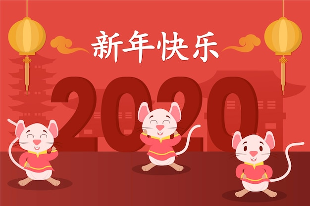 Flat style chinese new year with rats