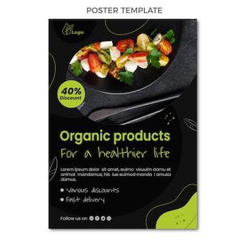 Modello di poster di cibo in stile piatto