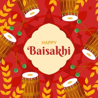 행복한 baisakhi 이벤트 플랫 스타일 무료 벡터