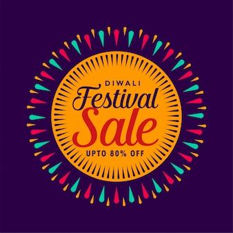 Flat style happy diwali festival sale