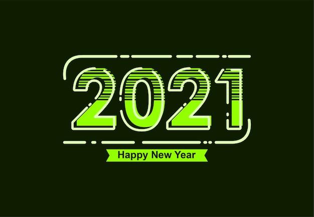 Плоский стиль с новым годом 2021