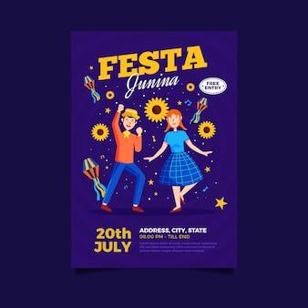 Плоский стиль июньский фестиваль постер шаблон