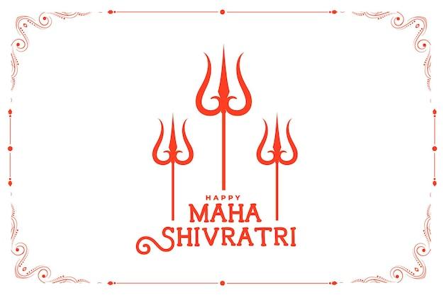 Flat style maha shivratri festival greeting background