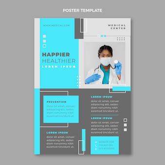 フラットスタイルの医療ポスター