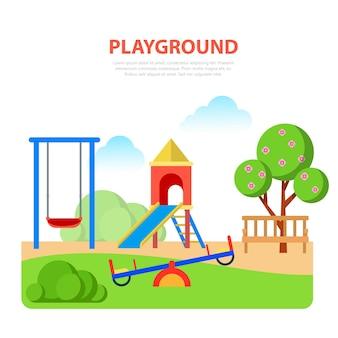 公園テンプレートのフラットスタイルのモダンな遊び場。スライドシーソー