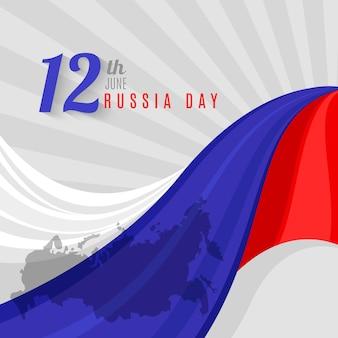 フラットスタイルのロシアの日のお祝い