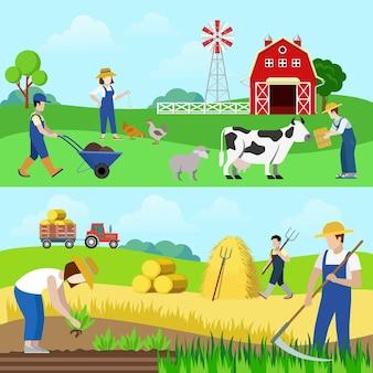 農場の職業労働者の人々のフラットスタイルのセット