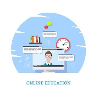Плоский дизайн шаблона для онлайн-вебинара, концепция технологии дистанционного образования