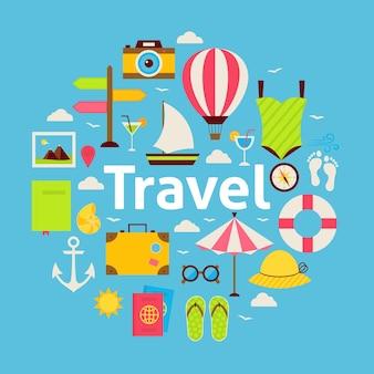 フラットスタイルベクトルビーチ旅行の概念。夏休みフラットデザイン円型オブジェクトセット。ベクトルイラスト。夏休みとマリンリゾートのカラフルなオブジェクトのコレクション。