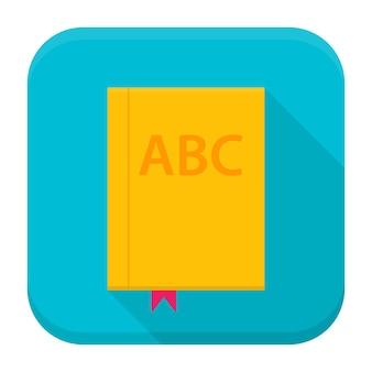 Плоский вектор квадратный значок приложения стиля. значок приложения abc book с длинной тенью