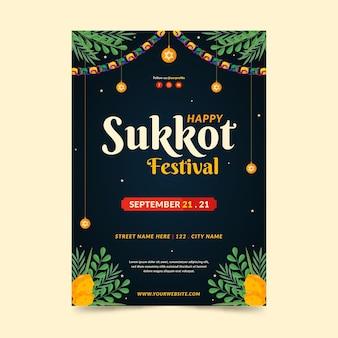 Flat sukkot vertical poster template