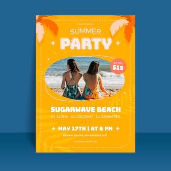 사진이있는 평면 여름 파티 포스터 템플릿