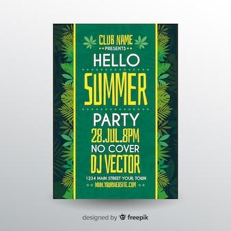 플랫 여름 파티 포스터 템플릿