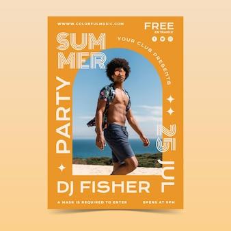 사진이있는 평면 여름 파티 세로 포스터 템플릿