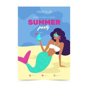 Плоская летняя вечеринка вертикальный шаблон плаката