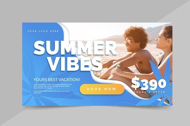 사진 플랫 여름 판매 배너