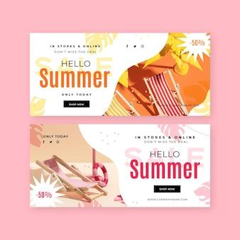 Плоские летние распродажи баннеры с фото