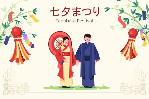 Flat tanabata illustration