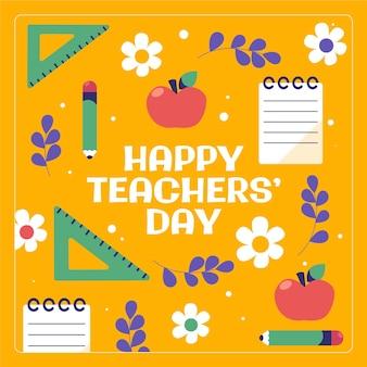 フラットな教師の日の背景
