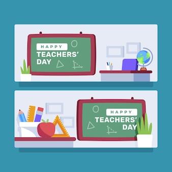 Set di banner orizzontali per la giornata degli insegnanti piatti