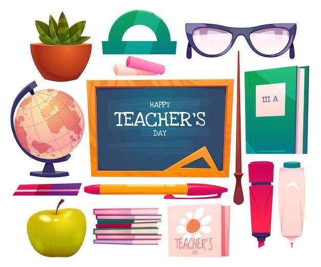 학용품이 있는 평평한 교사의 날 그림