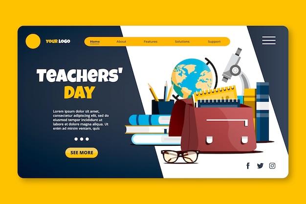 フラット教師の日ランディングページテンプレート