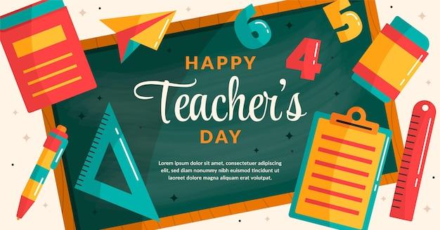 Шаблон сообщения в социальных сетях на день учителя