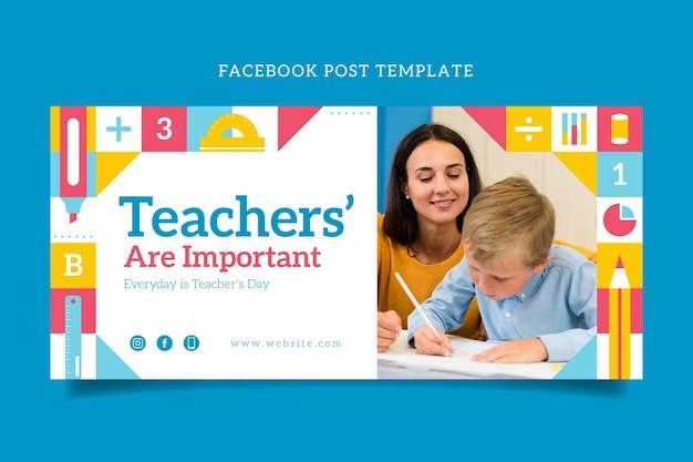 フラット教師の日ソーシャルメディア投稿テンプレート