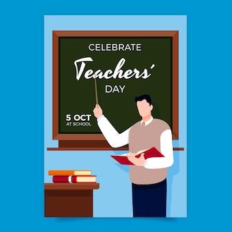 Flat teachers' day vertical flyer template