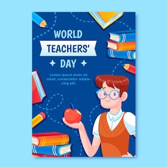 Плоский шаблон вертикального плаката день учителя