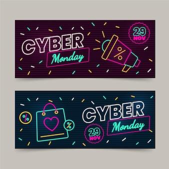 Set di banner orizzontali di cyber lunedì di tecnologia piatta