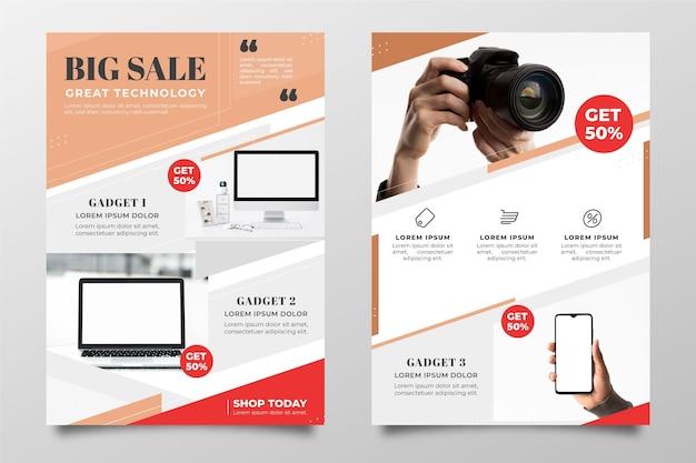 写真付きフラットテクノロジー製品カタログ
