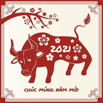 Piatto têt capodanno vietnamita