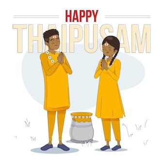 Festival di thaipusam piatto