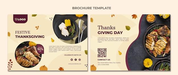 Modello di brochure piatto del ringraziamento