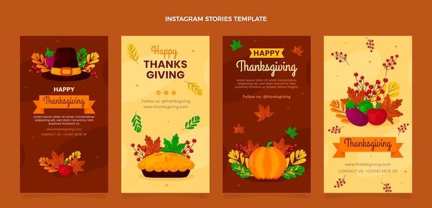Коллекция рассказов в instagram