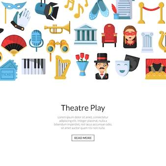 Flat theatre icons
