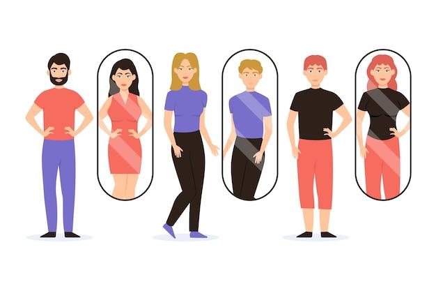平らなトランスジェンダーの人々が描かれています